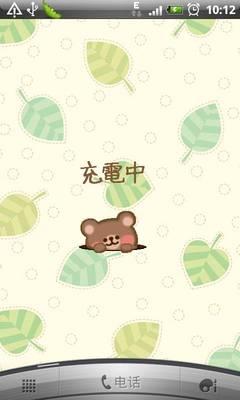 一款非常可爱的小熊动态
