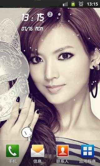 语言:中文  推荐:★★★☆☆ 简介:一款清纯气质美女壁纸 锁屏,美观