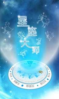 星座大师是什么:跟着上海邦际家具展拉开帷幕